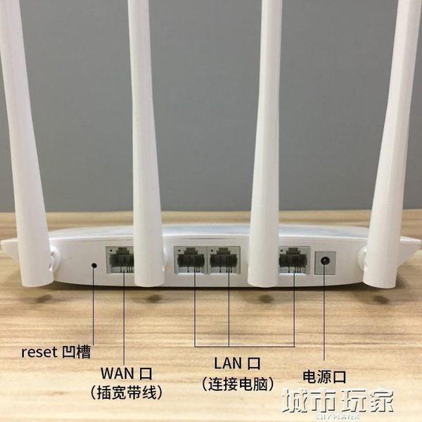 路由器   水星MW325R 4天線光纖無線路由器無線家用高速wifi穿墻 下標免運