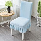椅套 家用彈力椅套加厚餐桌椅子套罩連體餐廳凳套布藝針織座椅套通用【小天使】