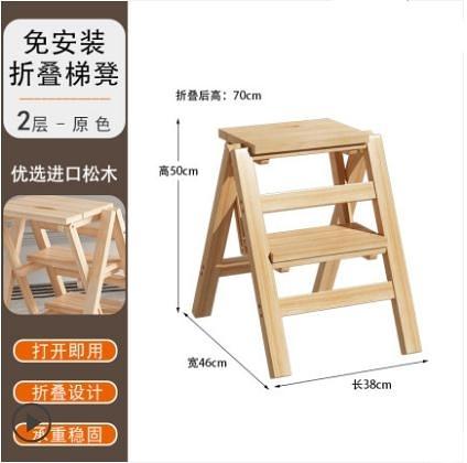 免安裝梯凳多功能家用梯子室內加厚摺疊凳兩用樓梯椅登高凳子特價 小山好物