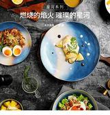餐碟億嘉陶瓷餐具餐盤創意家用西式盤牛排盤子好看的點心盤碟甜點盤