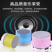 無線藍芽音箱小型家用迷你便攜多媒體音響超重低音戶外插卡usb通 聖誕節全館免運