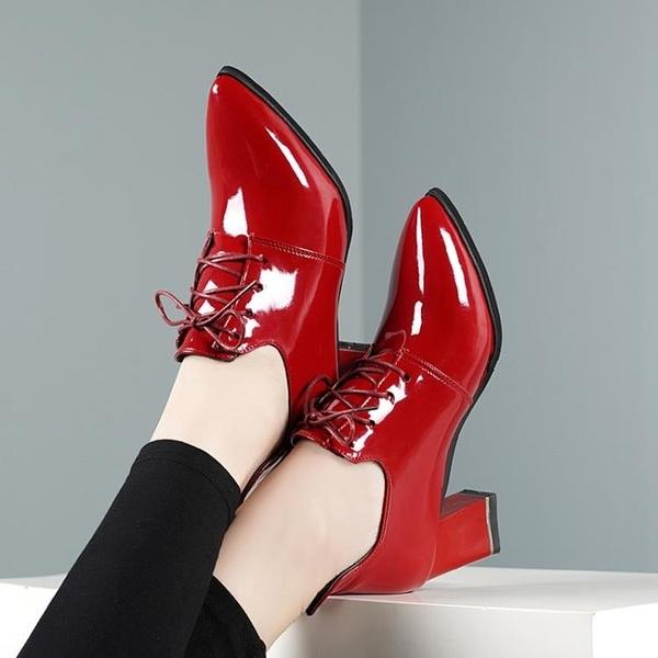 牛津鞋 小皮鞋女2021新款尖頭粗跟亮皮單鞋秋冬百搭中跟工作鞋系帶高跟鞋 8號店