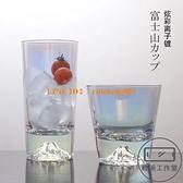 日式富士山玻璃杯 水杯飲料杯雪山炫彩杯子酒杯家用水杯【輕派工作室】