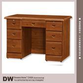 ★多瓦娜 17153-812005 明麗古銅胡桃色4.2尺實木辦公桌