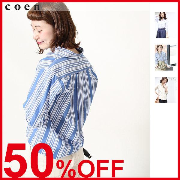 出清 棉質上衣 府綢襯衫上班族 套裝 現貨 免運費 日本品牌【coen】