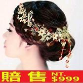 髮夾 髮飾-頭飾時尚風靡古裝新娘盤髮中式古典流蘇款1色65w1[巴黎精品]