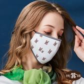 【岱妮蠶絲】牛樟芝系列水墨藝術風蠶絲口罩(白)