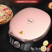 220V 美的電餅鐺電餅檔家用雙面加熱煎烙餅鍋新款自動斷電加深加大WD 晴天時尚館