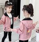 女童外套 女童外套春2021新款秋裝中大童兒童裝洋氣女孩加厚上衣夾克【快速出貨八折鉅惠】