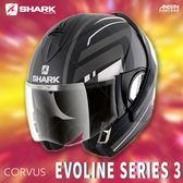 [中壢安信]法國SHARK EVOLINE SERIES 3 彩繪 CORVUS 消光黑白灰 可樂帽 全罩 可掀 安全帽