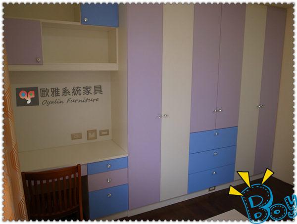 【歐雅系統家具】男孩房設計