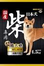 ◆MIX米克斯◆日本犬YEASTER柴犬專用飼料【4.5KG】(成/幼犬)黑帶.雞三昧-為柴犬量身打造的專屬