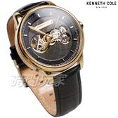 Kenneth Cole 個性指標 雙面鏤空 腕錶 自動上鍊機械錶 男錶 淺金x黑色 真皮錶帶 KC51020003