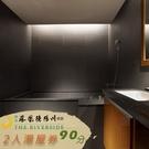 (礁溪)鳳凰德陽川泉旅-2人湯屋90分