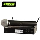 SHURE BLX24R / PG58 無線人聲系統-原廠公司貨