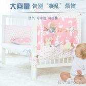 嬰兒床收納袋掛袋床頭尿布收納床邊置物袋尿片袋儲物YYJ  韓小姐