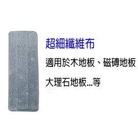 ※此為備品配件 非主體※新潮流雙桶脫水平板拖把 專用替換布頭 TSL-222 備品超細纖維布(3塊布)