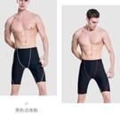 男士速干大碼防曬游泳五分泳褲