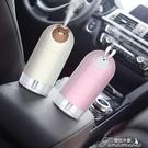 車載噴霧器-韓國可愛車載加濕器汽車空氣凈化器 快速出貨
