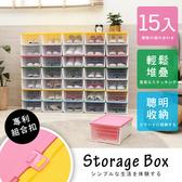 15入組糖果色系滑蓋式抽屜收納盒