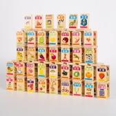 多米諾骨牌 100粒雙面多米諾骨牌木制寶寶 莎拉嘿幼