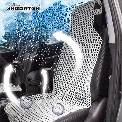 安伯特 勁涼冰玉L型座墊(L型前座)沙發椅墊 汽車椅墊 坐墊【DouMyGo汽車百貨】