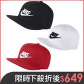 Nike NSW PRO CAP FUTURA 帽子 棒球帽 黑 白 紅【運動世界】 891284-010 / 100 / 657