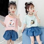 女童夏裝T恤衫2020夏季新款兒童裝中大童棉質上衣小女孩條紋半袖T TR1426『寶貝兒童裝』