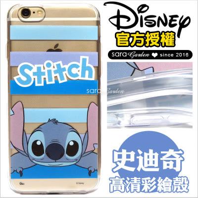 免運 官方授權 迪士尼 Disney 高清 彩繪 iPhone 6 6S Plus 5 5S SE 三星 Note7 SONY XA XP Zenfone 3 手機殼 史迪奇