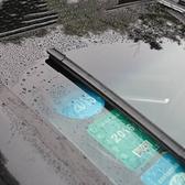 汽車雨刮器條膠條雨刮片靜音無骨雨刷修復通用車用小車雨掛器刮條 【Ifashion】