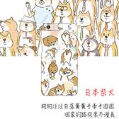[A57 軟殼] OPPO a57 CPH1701 A39 CPH1605 手機殼 軟殼 日本柴犬
