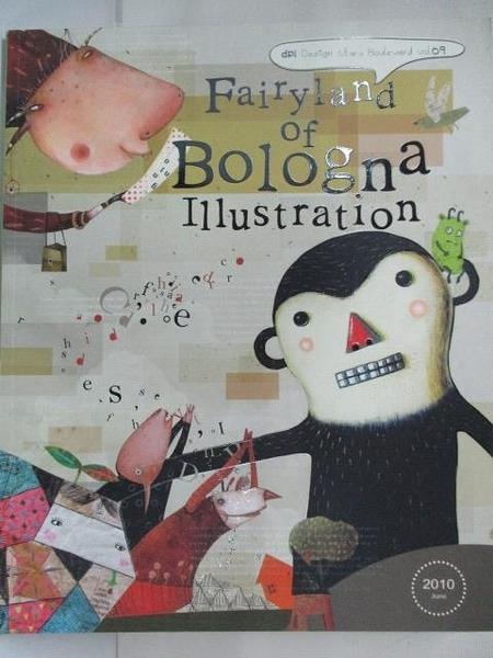 【書寶二手書T8/設計_DV8】Design Stars Boulevard_Vol.09