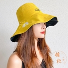 遮陽防曬帽女韓版雙面漁夫帽夏天戶外防紫外線太陽帽【橘社小鎮】
