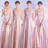 粉色伴娘服冬季正韓顯瘦姐妹團姐妹裙立領伴娘團禮服長款洋裝 巴黎時尚生活