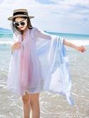 絲巾百搭紗巾女薄款超大防曬輕薄沙灘巾海邊度假披肩圍巾 黛尼時尚精品