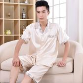 男士睡衣 夏季冰絲雪紡薄款短袖兩件套仿真絲大碼睡衣 QG1550『愛尚生活館』