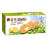 義美檸檬法蘭酥132g【愛買】