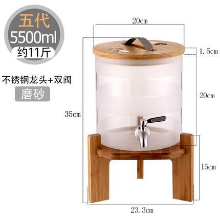 酵素桶孝素桶釀酒泡酒玻璃瓶家用玻璃密封罐發酵桶水果酵素瓶子 igo 樂活生活館
