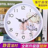 鬧鐘 靜音卡通掛鐘鐘客廳臥室鐘表兒童房簡約時尚石英鐘圓形時鐘創意表 莎拉嘿幼