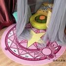 床邊毯圓形地毯吊椅墊子地墊臥室床邊毯【時尚大衣櫥】