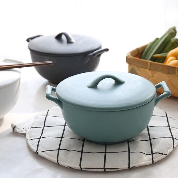 泡麵碗北歐風陶瓷帶蓋泡面碗啞光沙拉碗大湯碗日式拉面雙耳碗 【萬聖節推薦】