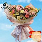 10張 格紋包裝紙玫瑰鮮花花束包花紙材料花店花藝格子磨砂防水【白嶼家居】