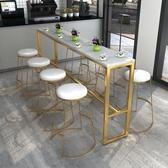 吧檯桌椅 酒吧桌簡約大理石桌椅組合奶茶店靠墻吧臺桌陽臺家用高腳桌椅 萬寶屋