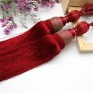 一對窗簾繩子綁帶