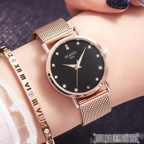 手錶 女士手錶防水時尚新款潮流韓版簡約休閒大氣學生淑女水鑽女錶 交換禮物交換禮物