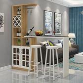 家用簡約客廳吧台歐式酒吧靠牆吧台桌歐式隔斷酒櫃現代家用吧台桌