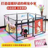 寵物圍欄室內狗柵欄大型中型小型犬泰迪金毛狗籠子圍欄隔離門家用【快速出貨】