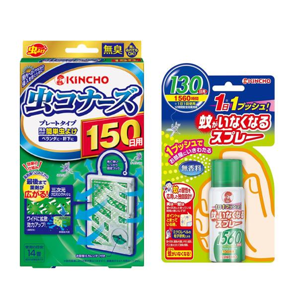 日本 KINCHO 金鳥 無香料防蚊掛片(150日)+噴一下防蚊噴霧(130日)