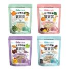 兒食樂 常溫寶寶粥(4款可選)150g/包
