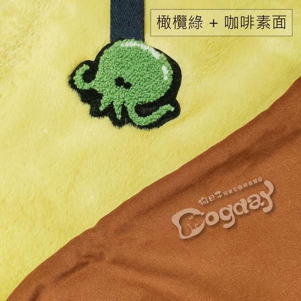 《狗日子》海洋樂園雙面暖暖被毯 寵物毛毯
